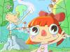little_princess